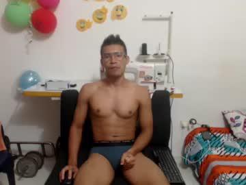 patrickmuscle nude