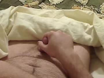 bim_dude record private from Chaturbate