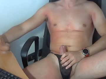 orione_sex record private XXX video