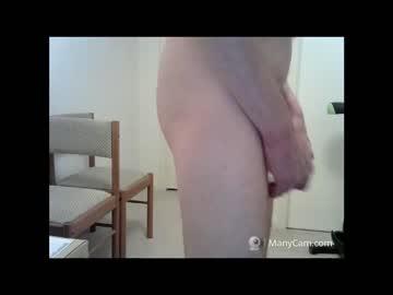 exhibitioniston blowjob video