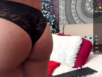 hot_chocolate4u video with toys from Chaturbate.com