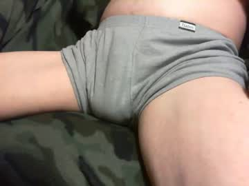 special0 private sex show