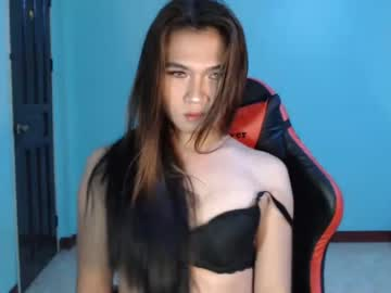 wildsexmigzel record webcam video from Chaturbate