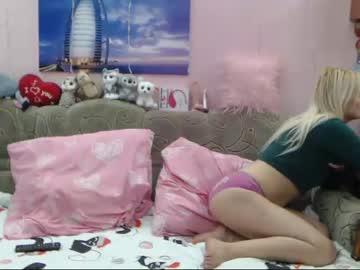 lovelykiraalex record webcam show