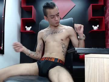 slim_hot_9 record private show video from Chaturbate