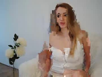papaya43 record public webcam video