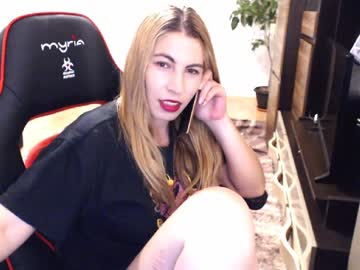 georgiacookie public show from Chaturbate