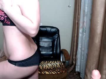 nattycandy record video with dildo