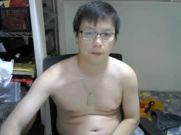 ming1163 chaturbate webcam video