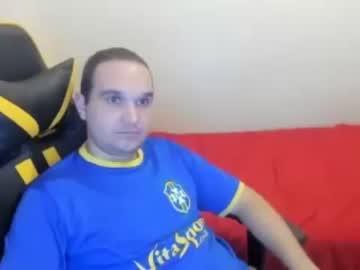 freddyxjason private webcam