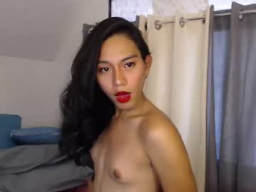 as1ankimbrlycummersxx record private sex show