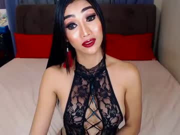 angelicqueents record public webcam video from Chaturbate