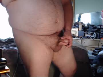 dmon8888 video from Chaturbate