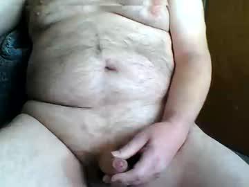 rovingi chaturbate video with dildo