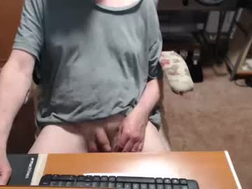 mulldoonm chaturbate nude