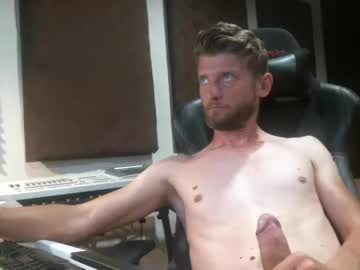 radupro record private show from Chaturbate