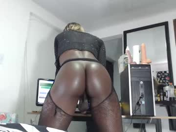 charlottedolls record video with dildo from Chaturbate