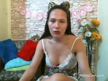 wild_ass27 record cam show from Chaturbate