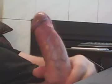0110arto record video with dildo