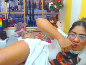 eloveskamys record public webcam video from Chaturbate