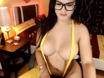 mariasaintxxx chaturbate private show
