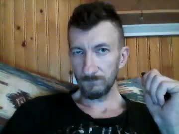 emil909084 record private sex video