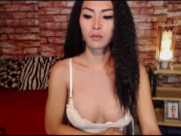 pinayqueen record webcam video from Chaturbate