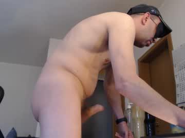 bonerfight public webcam video