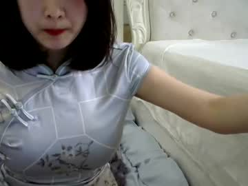 wetdream_baby2 record private show from Chaturbate