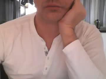 silvano1234567 record public webcam video