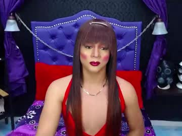 hornyjasmin8 record private show video from Chaturbate.com