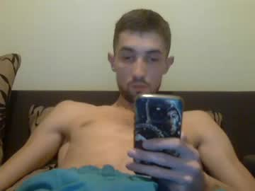 erickricas private webcam from Chaturbate