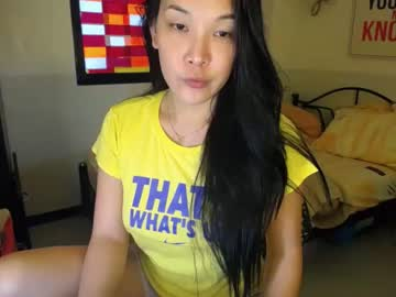gorgeousasiangirl record public show from Chaturbate.com