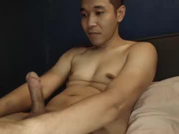 narfirus public webcam