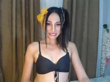 alice_kittyts record private webcam