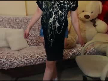 aminaroses private webcam from Chaturbate.com