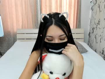 my_panda record video