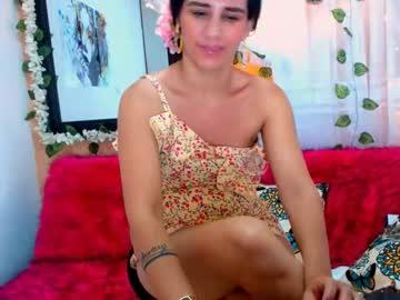 perla1pretty record private webcam