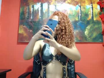 shopia_scarlet private show