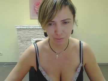 beautifullov record webcam video from Chaturbate