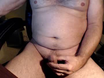 bator_addict56 record public webcam