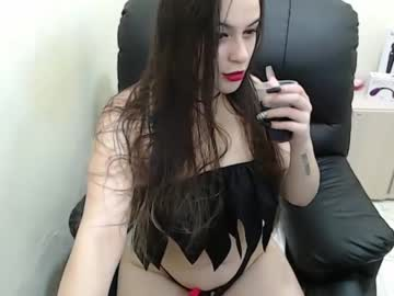 keet_hott record video with toys from Chaturbate.com