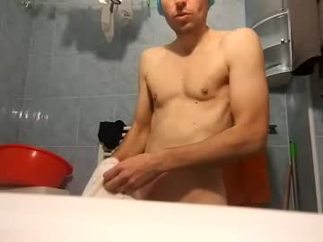 mariocupidon premium show video from Chaturbate.com