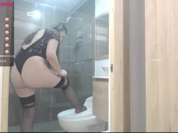 interlovers webcam show