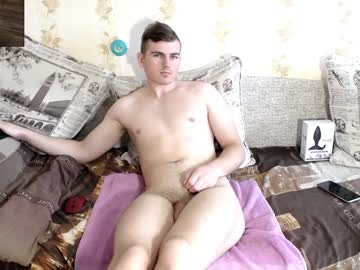 korol777he record public webcam video from Chaturbate