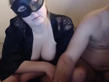 submissivewoman record private show
