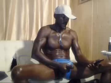 007scorpio record webcam show