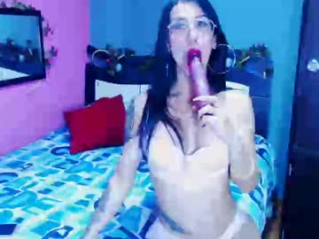 morgan_bailey record video
