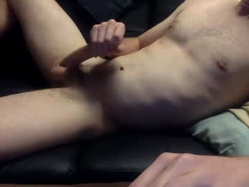 nurulve public webcam