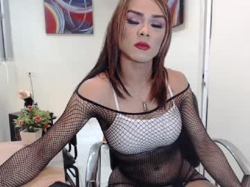 princess_vanesa private sex video from Chaturbate